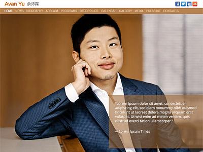 Custom website design for Avan Yu
